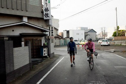 The Rapha Continental: Tohoku